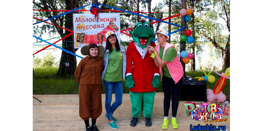 МБУ МБ, Бородулина Дина Николаевна, Архангельская область