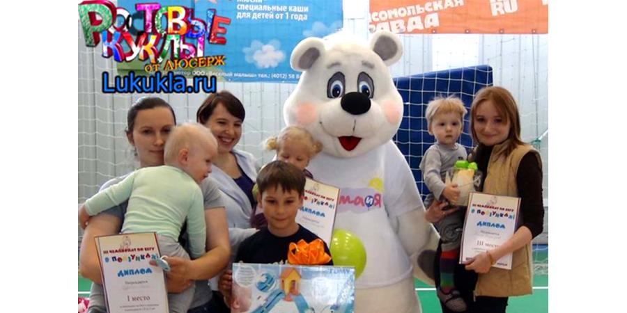 Детский сад №1617, Москва