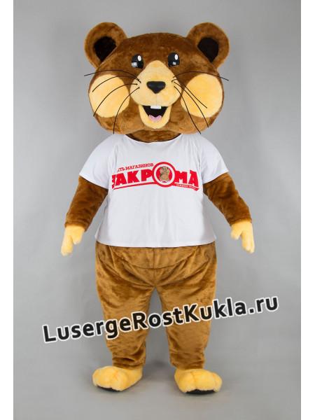 "Ростовая кукла ""Хомяк Закрома"""
