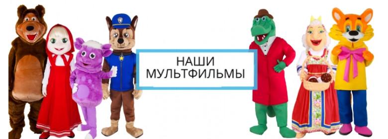 Советские и Российские мультфильмы