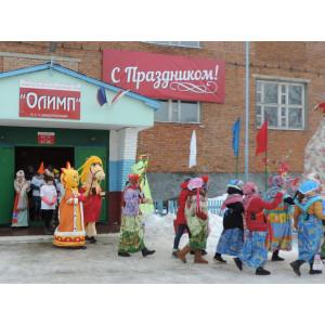 МБУК Мишеронский ДК, Надежда Курноскина