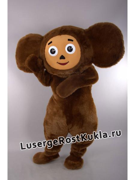 """Ростовая кукла """"Чебурашка Популярный"""""""