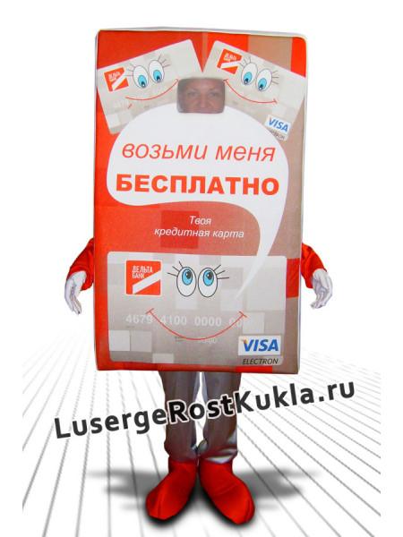 """Ростовая кукла """"Карточка"""""""