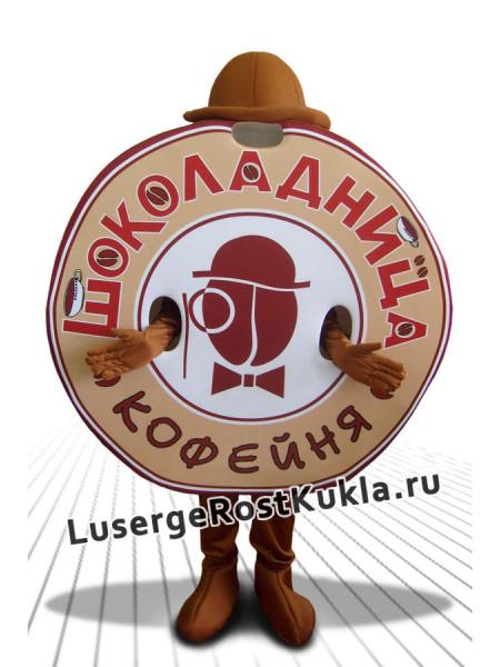 """Ростовая кукла """"Шоколадница"""""""