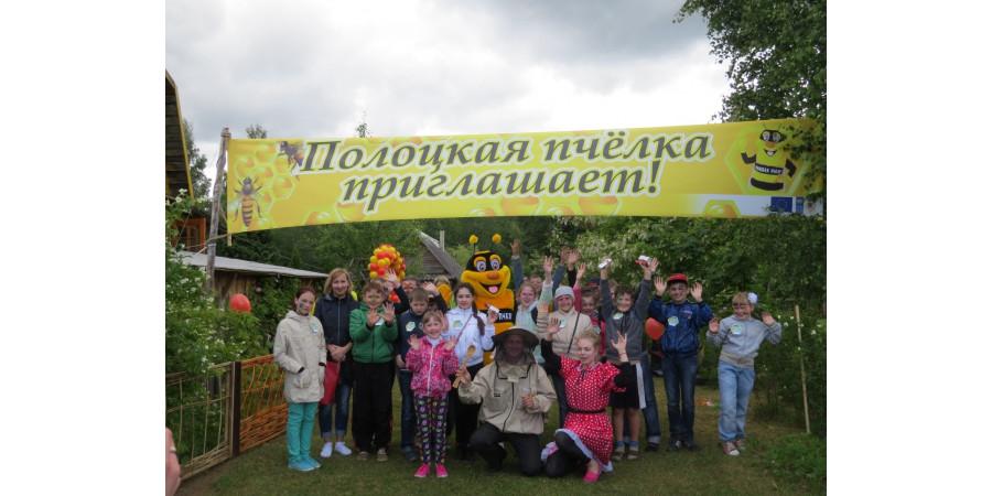 Игорь Загреков, отдела образования, спорта и туризма г.Полоцк